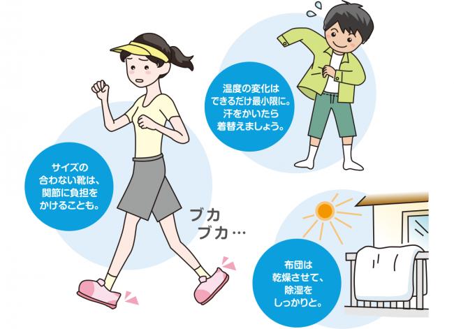 08_健康コラム_illust01